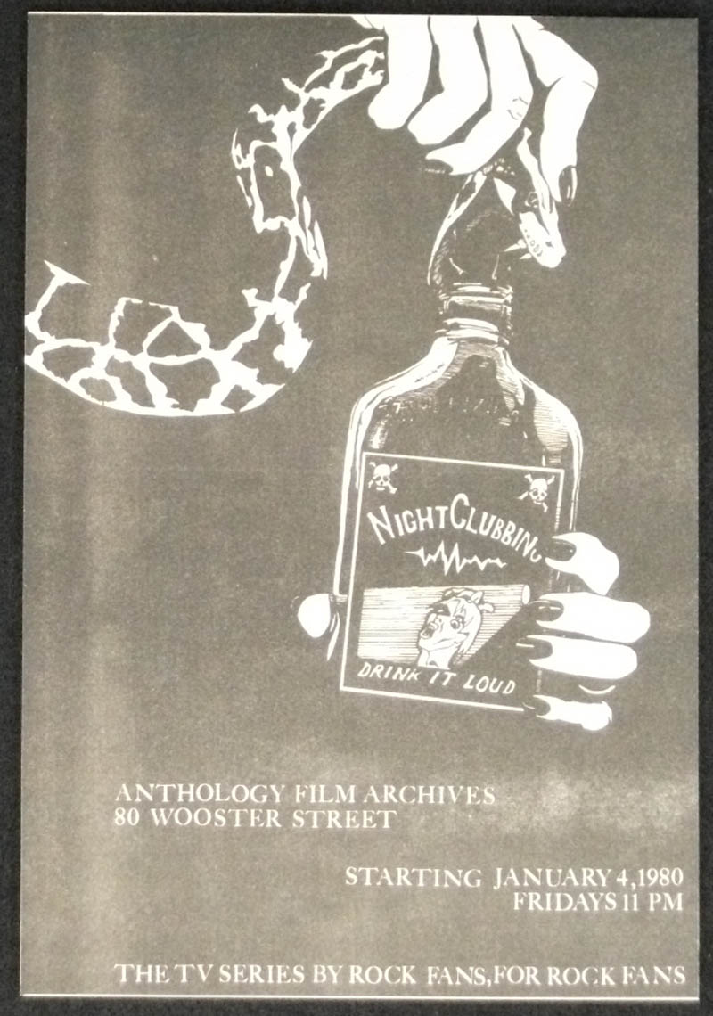 ANTHOLOGY FILM ARCHIVES ad